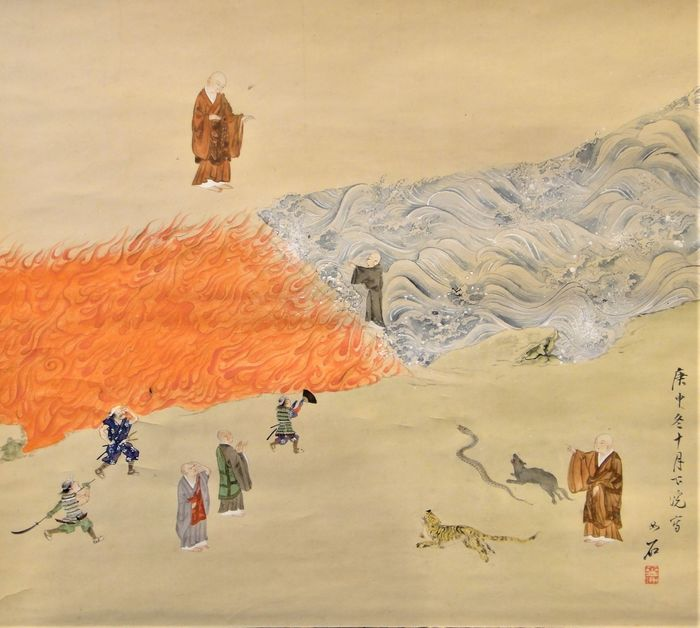 Bildrolle - Papier - A Buddhist monk parting fire and water  - With signature 'Akashi' 明石 - Japan - 1860 (庚申 年)