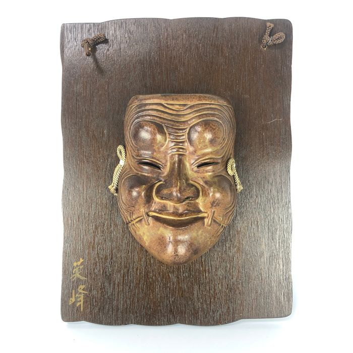 Dekorative Wandmaske - Holz, Töpferware - Mask of Okina 翁 with signature 'Hidemine' 英峰 - Japan - Mitte des 20. Jahrhunderts