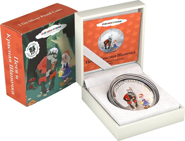 Cook-Inseln - 5 Dollar 2013  - Soyuzmultfilm ' Little Red Riding Hood' - 1 oz - Silber