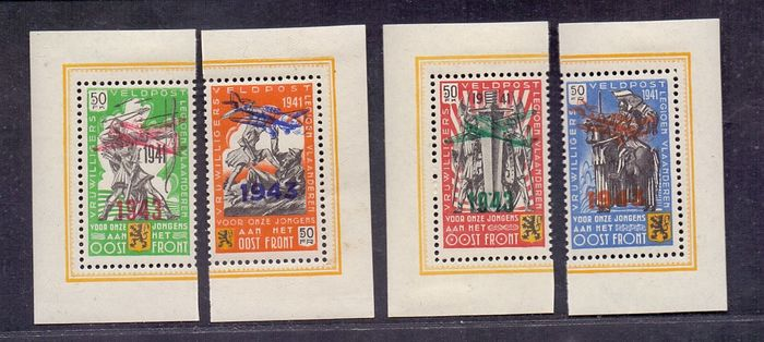 Belgique 1943 - Flemish Legion with overprint '1943' and airplane - With corner strips - OBP / COB E34/37