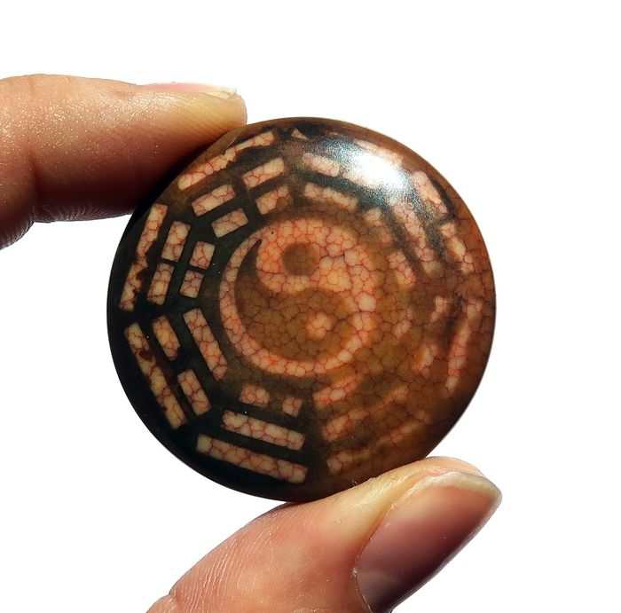 Rare Tibetan amulet of protection - Dzi Yin and Yang (Taiji) - Powers of the sky and the ground - Agate - Tibet - Late 20th century