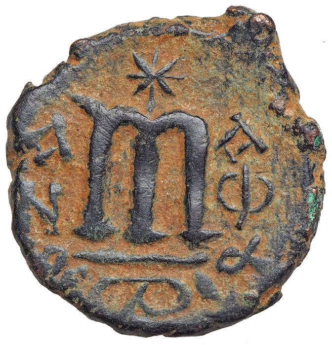 Byzantine Empire - Arab-Byzantine, Umayyad Caliphate. Æ Fals. Struck in the name and types of Constans II