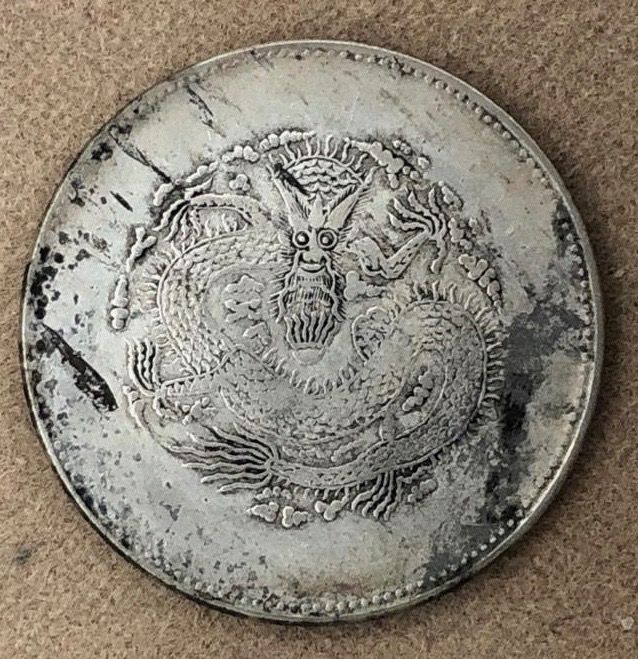 China - Xinjiang - AR 4 Miscals, - late Qing dynasty (19th century) - Silver