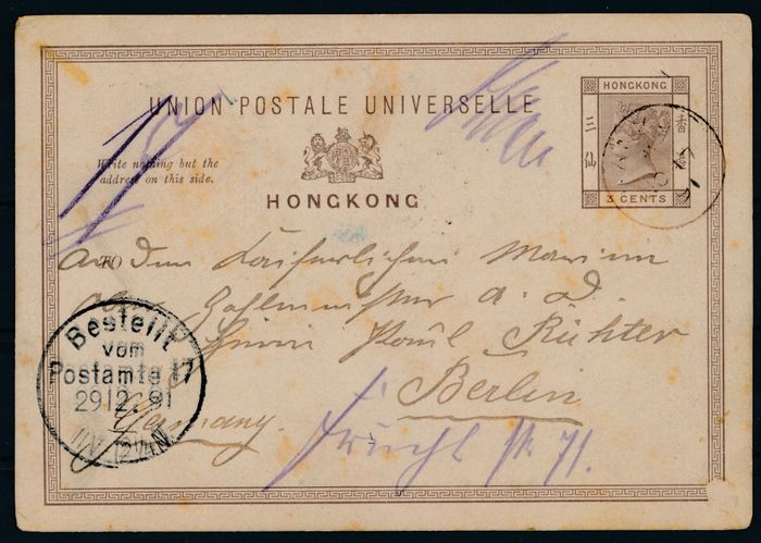 Hong Kong 1891 - Postal stationery card, 5 cents, brown, genuinely circulated to Berlin