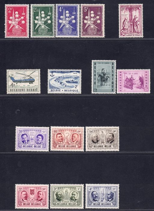 Belgien - Complete years 1950 and 1957 - OBP / COB 823/840 + BL 29 - 1008/1045 + BL 31