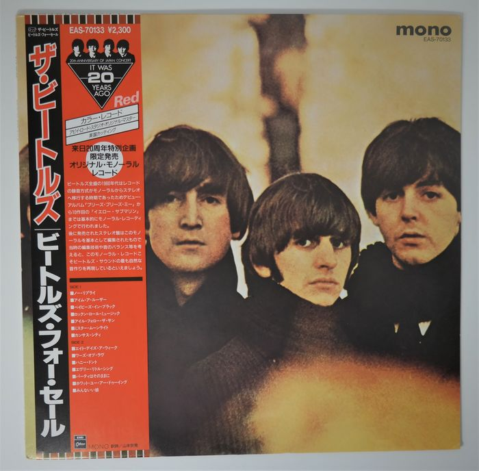 Beatles - Timeless And In Limited-Edition/ Beatles For Sale (It Was 20 Years Ago) In Red Transculent Vinyl - Deluxe edition, Limited edition, LP Album - 1986/1986