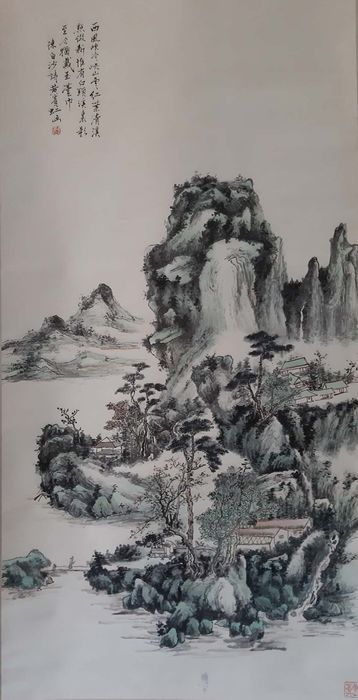 "Ink painting - Rice paper - 《黄宾虹-陈白沙诗意》""Landscape""Attributed to Huang Binhong - China - Second half 20th century"