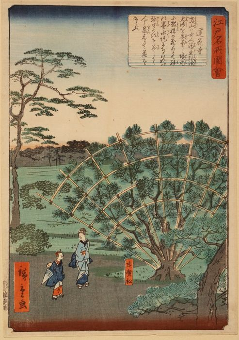 "Gravure originale sur bois - Utagawa Hiroshige II (1826-1869) - 'Renge-ji' (Lotus Flower Temple) - From the series ""Edo meishō zue"" (Views of Famous Places in Edo) - Japon - 1863"
