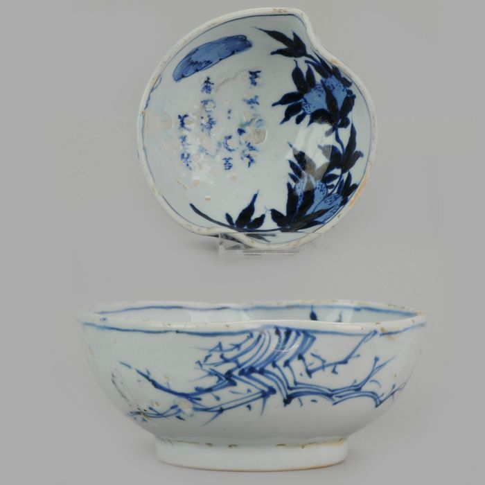 Cuenco - Azul y blanco - Porcelana - Antique Chinese Porcelain 17th C Kosometsuke Bowl with Pommegranate - China - siglo XVII
