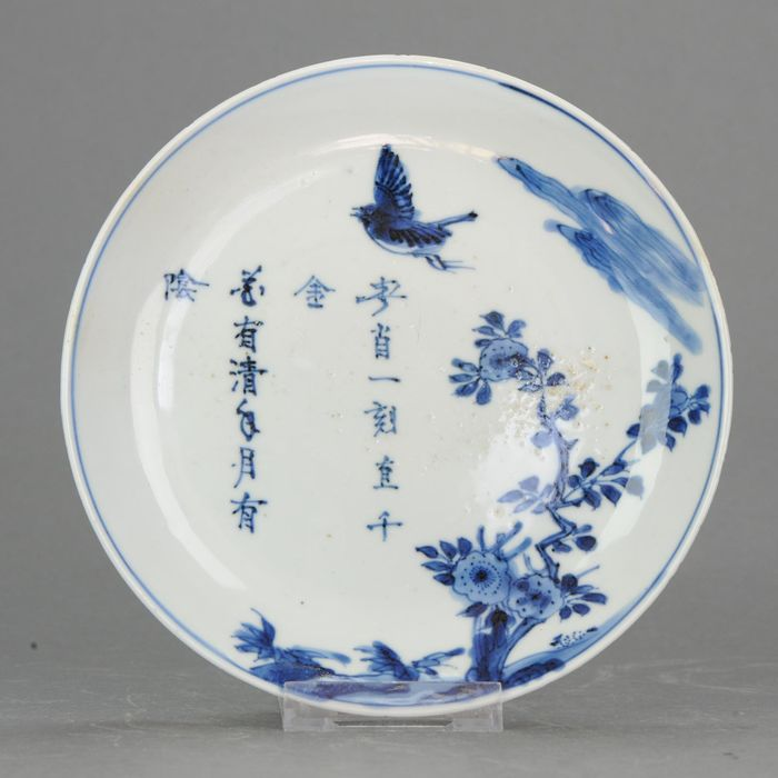 Bord - Blauw en wit - Porselein - 17th C Kosometsuke Poem Plate Top Quality - China - 17e eeuw