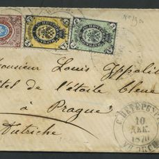 Russland 1866 - Russia 1870 3 colours 5th emission 1866 - Michel 19xF