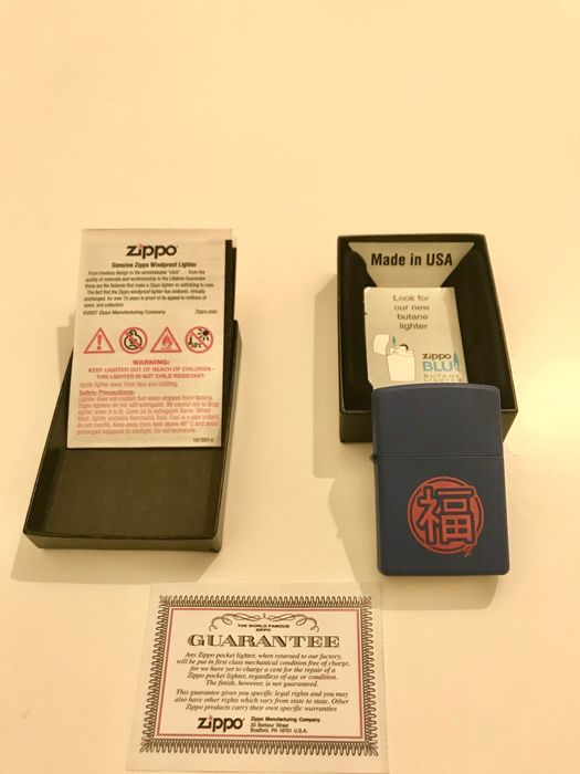 Zippo JAPANESE GOOD LUCK Limited Edition - Lighter