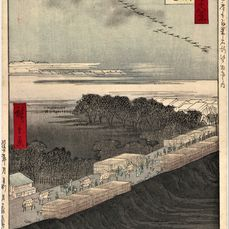 "Xilografía original - Utagawa Hiroshige (1797-1858) - Nihon Embankment, Yoshiwara - uit de serie ""Forty-eight Selected Views of Edo"" - Japón - Edición conmemorativa de 1892"