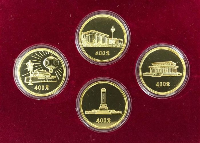 China - 400 Yuan  - 1979 30th Anniversary of the People's Republic of China - Gold