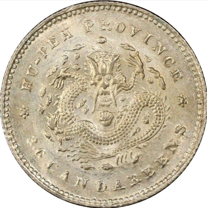China - Hubei - 5 Cents (3.6 Candareens) - Qing dynasty - Kuang Hsu, nd (1895-1905)  - Silver