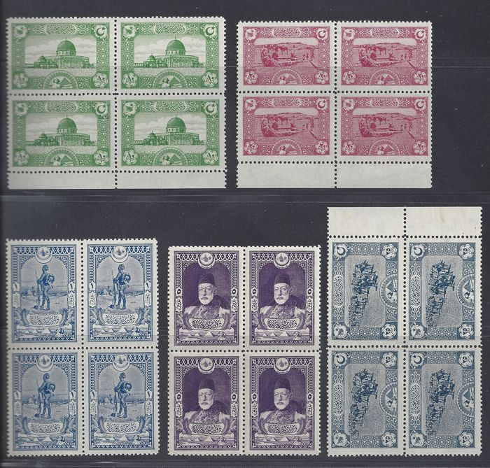 Türkei 1918 - Officially never issued, almost complete emission - Michel IX/XII, XIV in blokken van 4