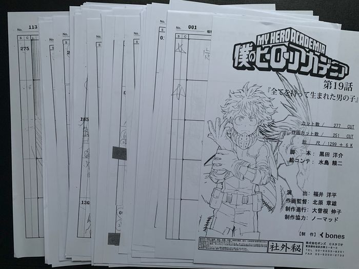 My hero Academia - Anime Storyboard - Lose Seiten - Produktionsmaterial - (2017)