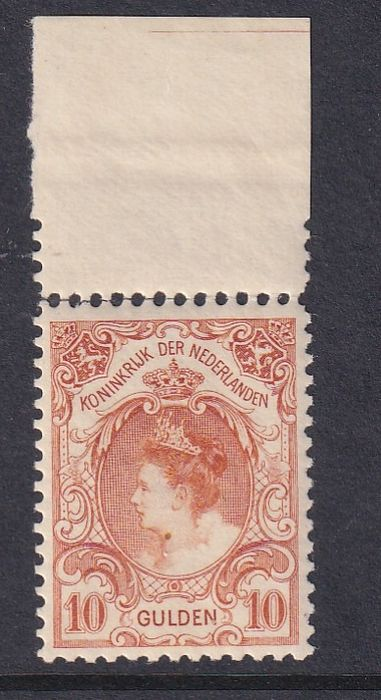 Niederlande 1905 - Queen Wilhelmina 'fur collar' - NVPH 80