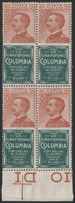 Kingdom of Italy 1924/25 - Advertising stamps 20 cents light blue brown and green Columbia, intact block of four, sheet margin - Sassone N.20