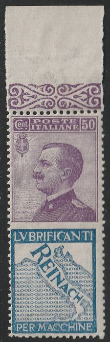 Kingdom of Italy 1924/25 - Advertising stamps 50 cents violet and light blue Reinach, sheet edge, centred - Sassone N.14