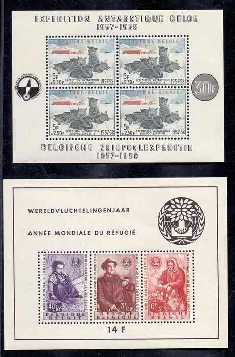 Belgium - Blocks South Pole 1957 and Refugees 1960 - OBP / COB BL31 + 32