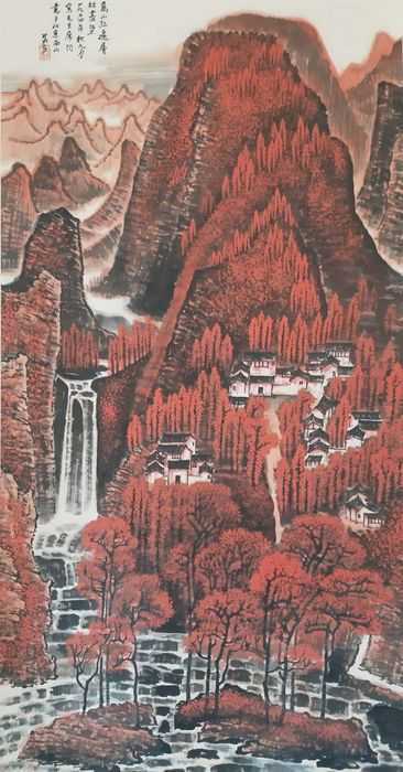 Inktschildering - Chinees rolschildering op rijstpapier - 《李可染-万山红遍》Landscape in Red,Made after Li Keran - China - Eind 20e eeuw