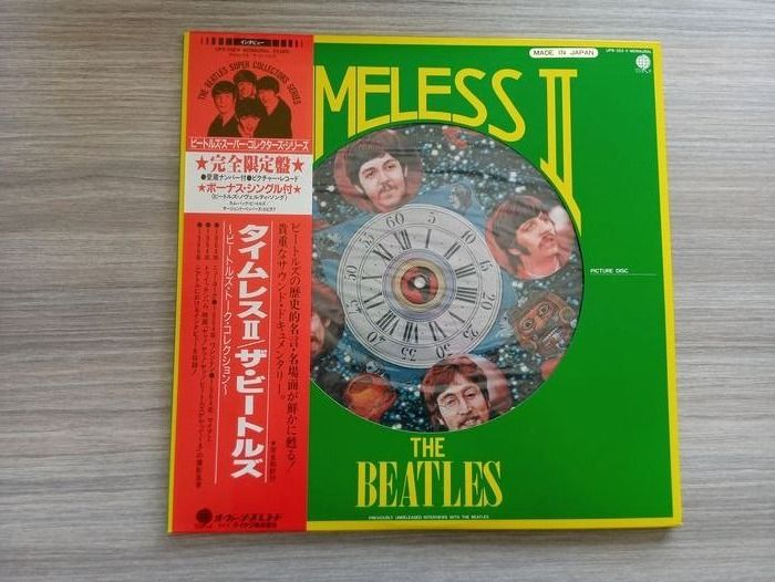 Beatles - Timeless II (Japan) - Limited picture disk - 1982/1982