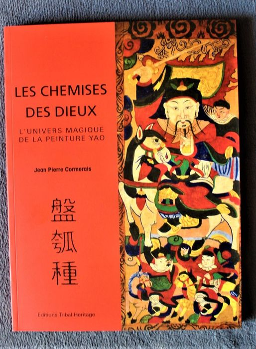 book on Yao paintings - Paper - France - 21st century