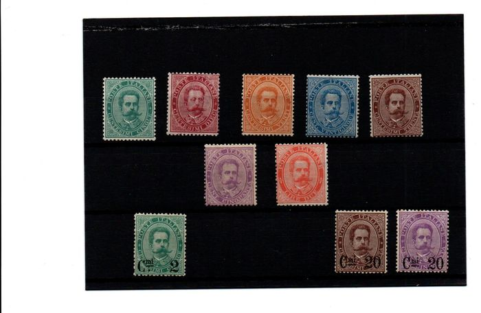 Italien Königreich 1879/1891 - King Umberto I set from 1879, and overprint set - Sassone 37/43 e 56/58
