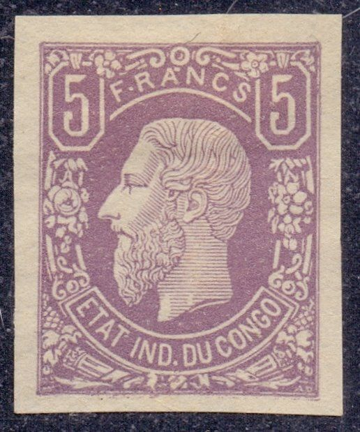 Belgium 1886 - Leopold II left profile 5F Lila imperforate - OBP / COB 5 Ong/ND
