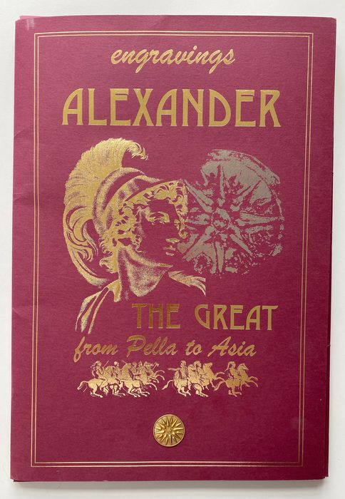 Takis Michalopoulos - Alexander The Great - from Pella to Asia - 1998