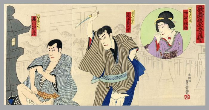 "Original woodblock print triptych - Utagawa Kunisada III (1848-1920) - ""Kabuki-za gogatsu kyogen"" (Kabuki Performance of the Fifth Month at the Kabuki Theater) - Japan - ca 1880"
