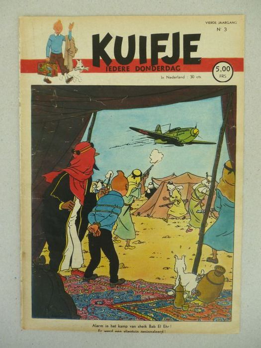 Kuifje (magazine) - 4e jaargang 1949 - Compleet 1 t/m 52 - First edition - (1949)