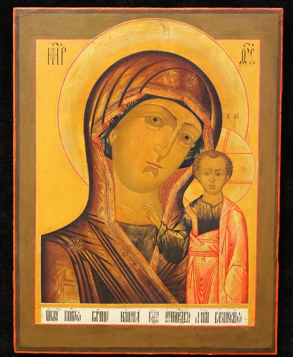 Icon, Mother of God of Kazan (1) - Wood - Mid 19th century