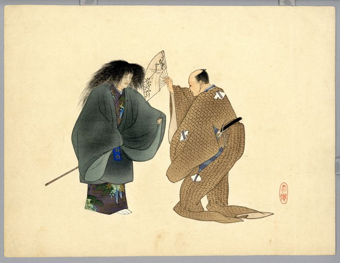 Original woodblock print - Tsukioka Kogyo (1869-1927) - Noh play - Japan - about 1900