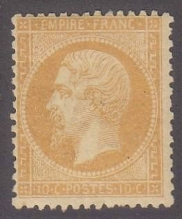 Frankreich - Empire perforated - 10 centimes bistre. - Yvert 21