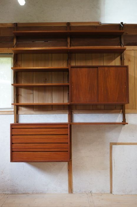 Poul Cadovius - Royal System - Wall unit