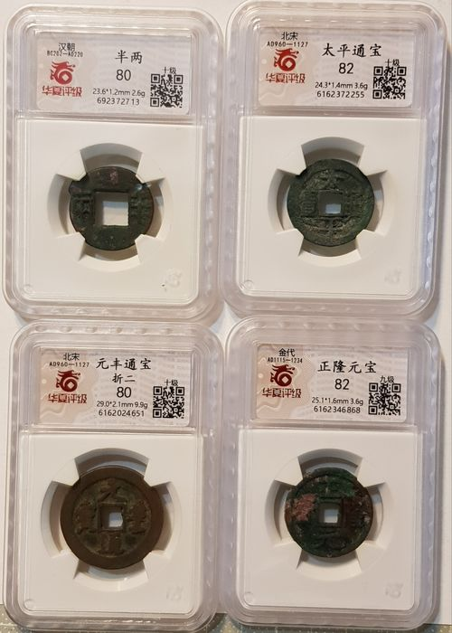 China - Lot comprising 4 AE coins, 1st-13th century - Bronze