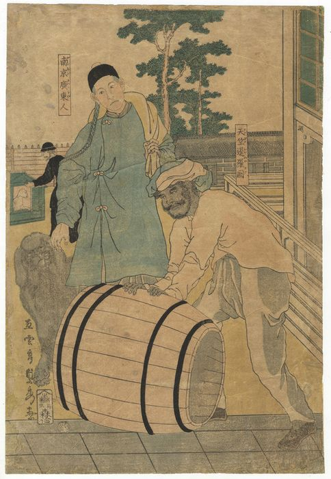 Original Holzschnitt - Washi-Papier - Yokohama-e - Utagawa Sadahide (1807-1873) - An Indian or Siamese Rolling a Barrel Watched by a Chinese and a Dog - Japan - 1861