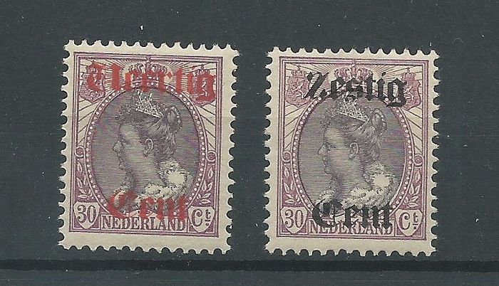 Netherlands 1919 - Aid issue - NVPH 102/103