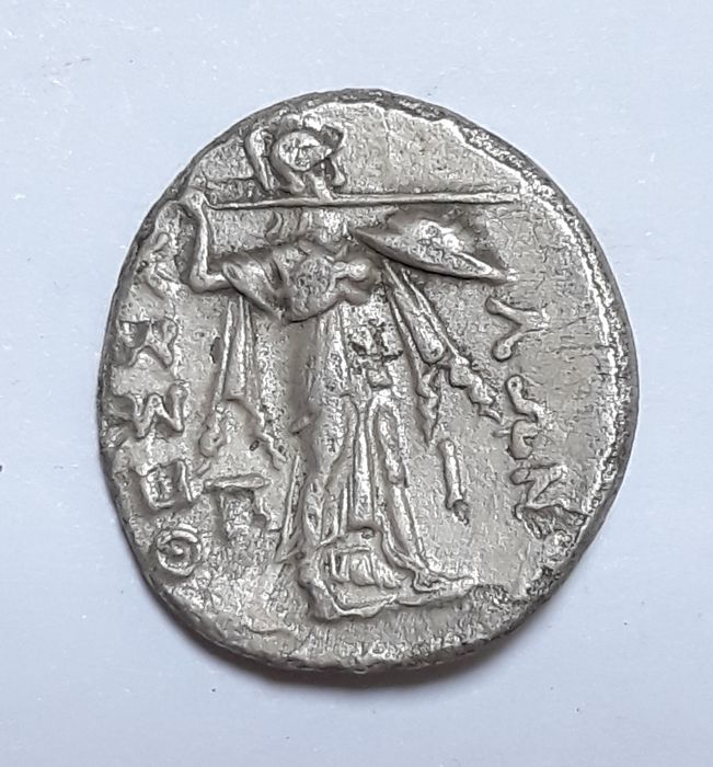 Greece (ancient) - Thessaly, Thessalian League. AR Drachm, 196-146 BC - Silver