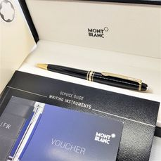 Montblanc - Meisterstück 164 - Ballpoint - Modern - Box and papers