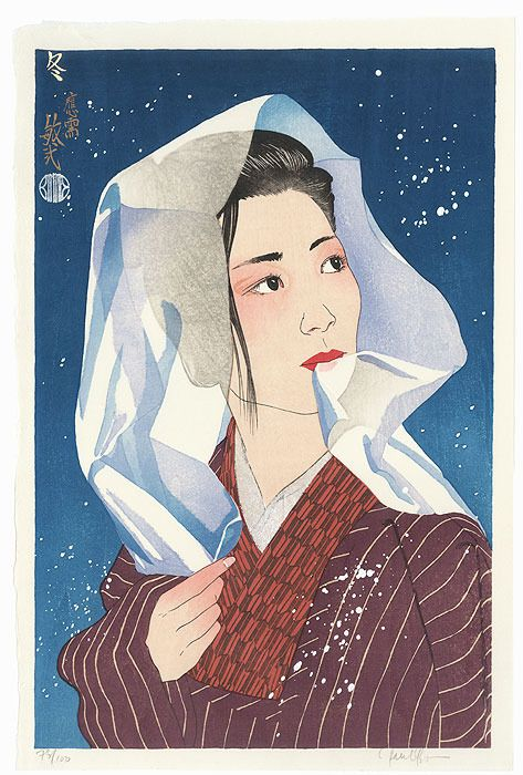 """Original woodblock print, Signed in pencil and numbered by the artist 73/100 - Paul Binnie (b 1967) - 'Fuyu' 冬 (Winter) - From the series """"Shiki"""" 四季 (The Four Seasons) - Japan / Scotland - 2003"""