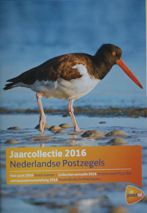 Netherlands 2016 - Stamps year collection