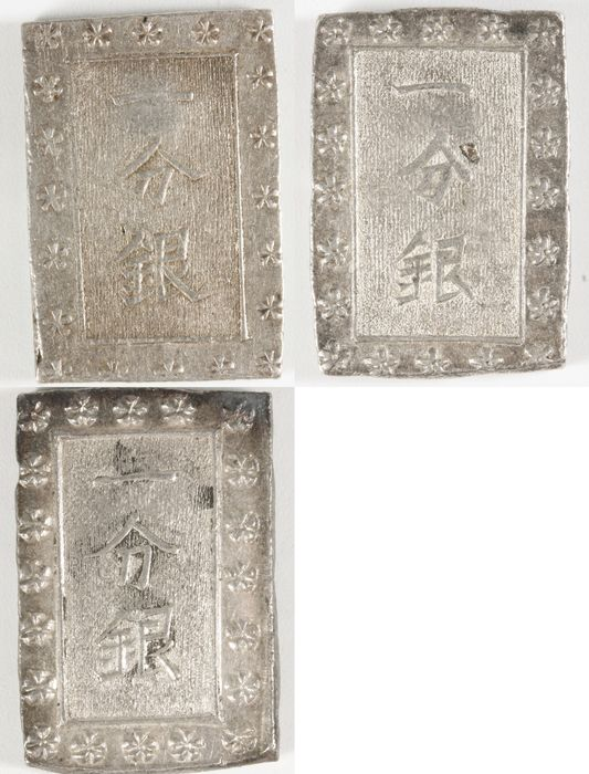 Giappone - Lot comprising 3 AR coins Year/Period and Variation - Edo period, late 19th century - Argento