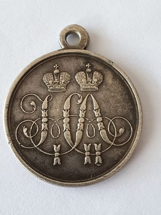 Russia - Medal - 1855