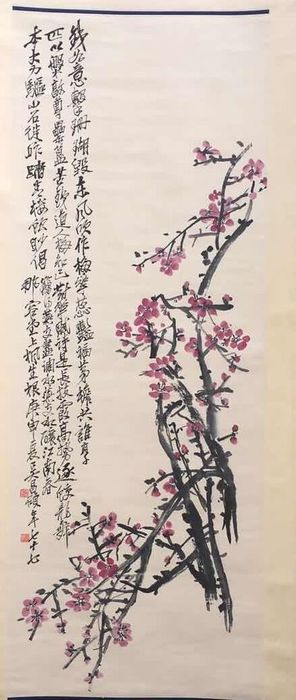 Rolschildering (1) - Nanking - Papier - In style of artist - China - 21e eeuw