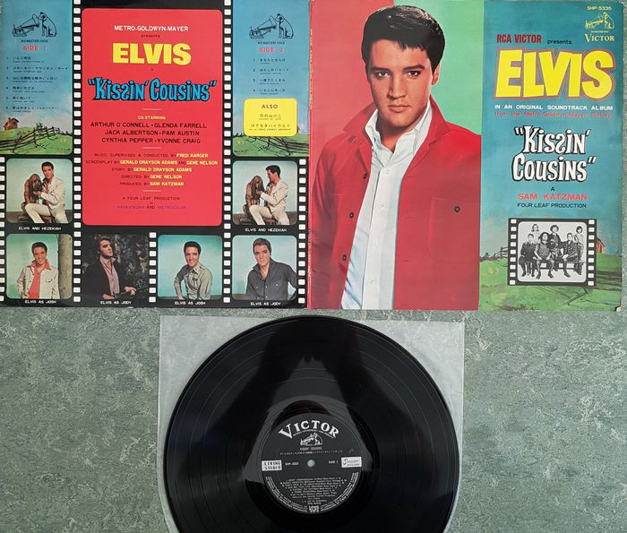 Elvis Presley & Related - This Is Elvis , Blue Hawaii & Kissin Cousins - Multiple titles - LP's - 1961/1964