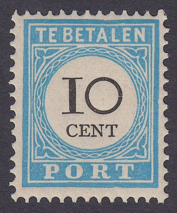 Netherlands 1887 - Postage due numeral and denomination in black - NVPH P7