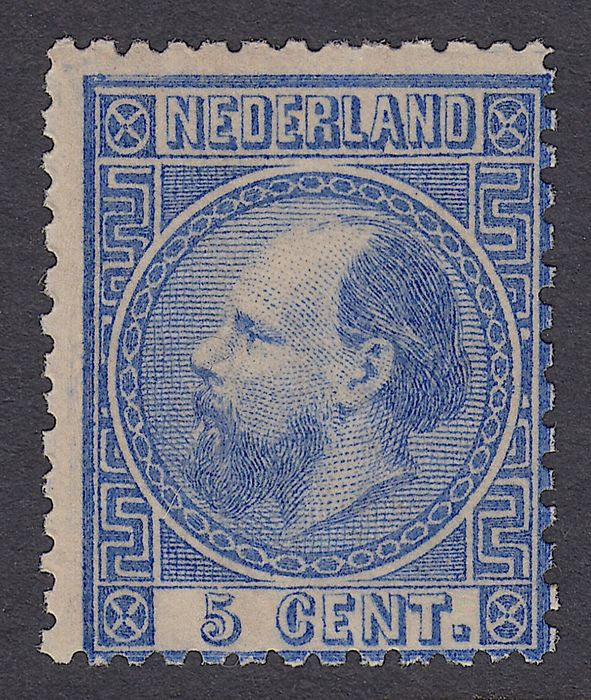 Niederlande 1867 - King Willem III - NVPH 7